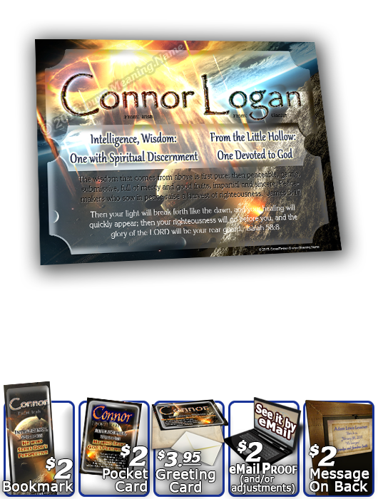 8x10-CR01, personalized 10x12 name meaning print, framed with  name meaning & Bible verse, , personalized, space asteroid connor  Plants tumble asunder as a shower of meteor rocks race through the galaxy, ready to claim anything it encounter, with the for