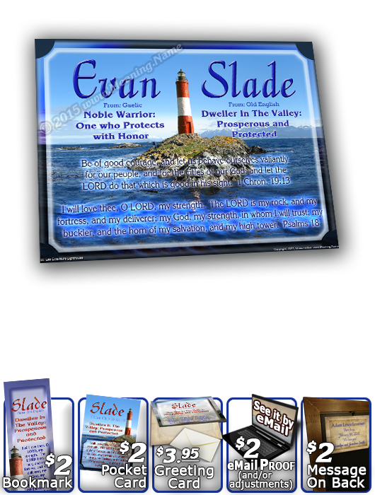 8x10-LH36, personalized 10x12 name meaning print, framed with  name meaning & Bible verse, , personalized, lighthouse light slade