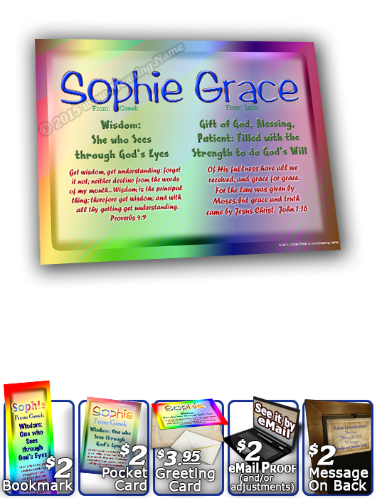 8x10-SM12, personalized 10x12 name meaning print, framed with  name meaning & Bible verse, , personalized, baby name, rainbow, sophie simple, basic