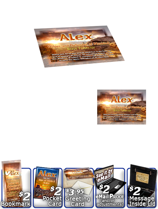 MU-SC21, Music Box with personalized name meaning & Bible verse, , personalized, western alex, sunset
