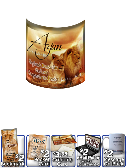 MU-AN05, Coffee Mug with Name Meaning and  Bible Verse Ayan Lion Lioness, pride african
