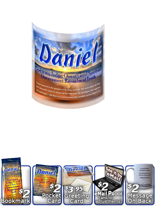 MU-SS14, Coffee Mug with Name Meaning and  Bible Verse, personalized, daniel, sunset, beach, ocean, sand