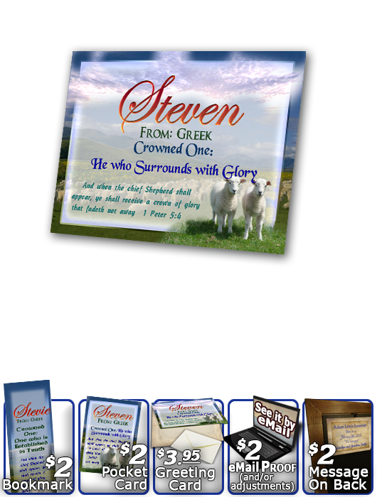PL-AN03, Name Meaning Print,  Framed, Bible Verse two lambs sheep steven