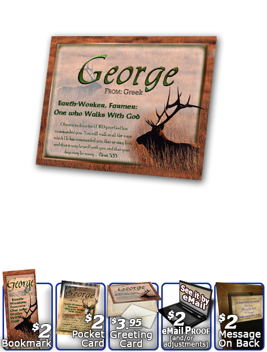 PL-AN35, Name Meaning Print,  Framed, Bible Verse elk hunt, hunter, deer buck george