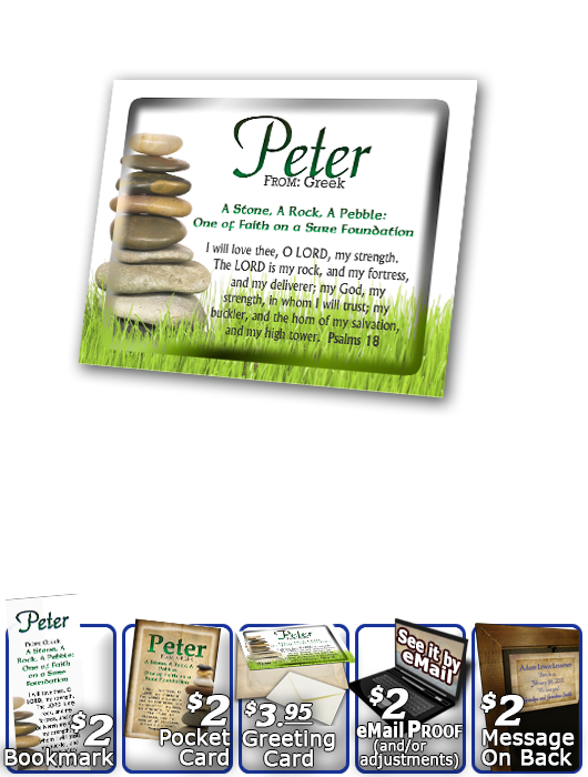 PL-SY14, Name Meaning Print,  Framed, Bible Verse, personalized, peter stones stacked rocks,
