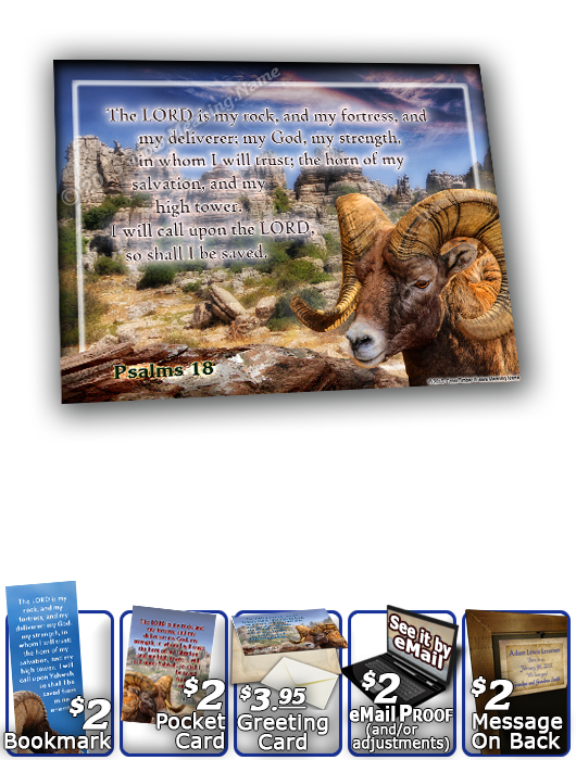 SG-8x10-AN10, Large 10x12 Plaque with Custom Bible Verse  ram canyon, rocks diligence, Psalm 18:1
