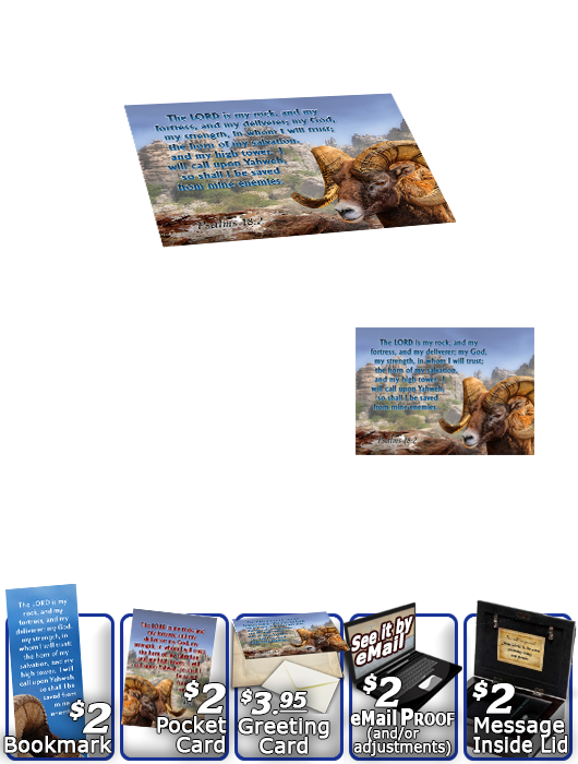 SG-MB-AN10, Custom Bible Verse on a Music Box, Bible Verse  ram canyon, rocks diligence, Psalm 18:1