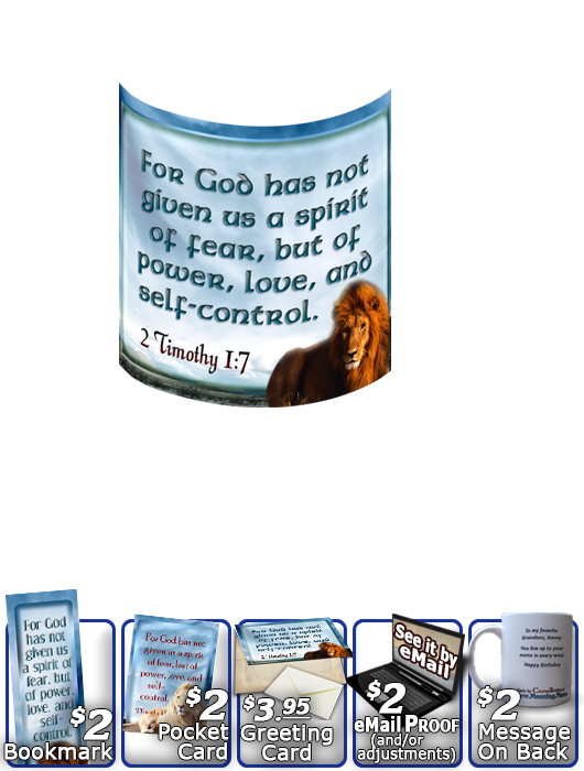 SG-MU-AN06, Coffee Mug with Custom Bible Verse  lion, bravery courage, 2 Timothy 1:7
