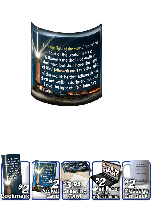 SG-MU-LH16, Coffee Mug with Custom Bible Verse, personalized, lighthouse light shine, Proverbs 3:5-6