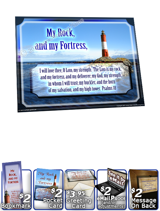 YH-8x10-LH36, Name of God, Framed Art and Bible Verse | My Rock and My Fortress, Lighthouse
