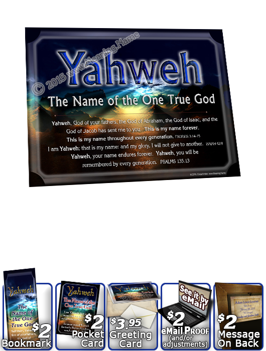 YH-8x10-SS11, Name of God, Framed Art and Bible Verse | The One Name
