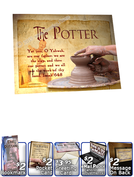YH-8x10-SY17, Name of God, Framed Art and Bible Verse | The Potter's Hands